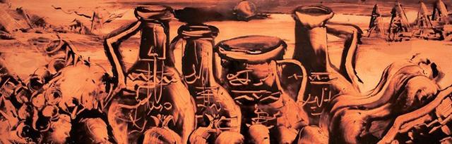 Azerbaijan-Crude oil painting