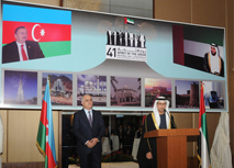 UAE residents can now get visa to Azerbaijan on arrival